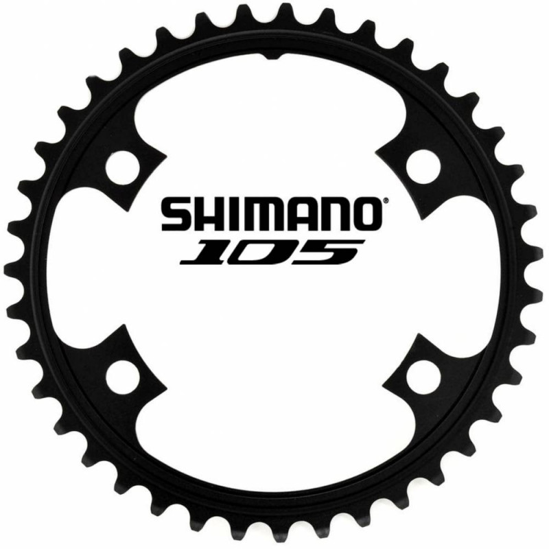 Plateau SHIMANO 105 FC-5800 Interieur